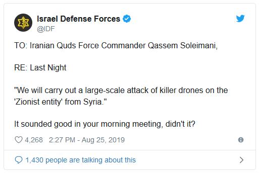 IDF Tweet Soleimani.png