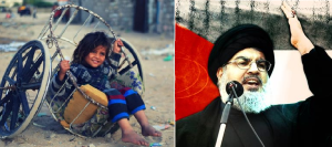 Fête de l'Aïd : n'oublions pas la Palestine (appel aux dons de Hassan Nasrallah)