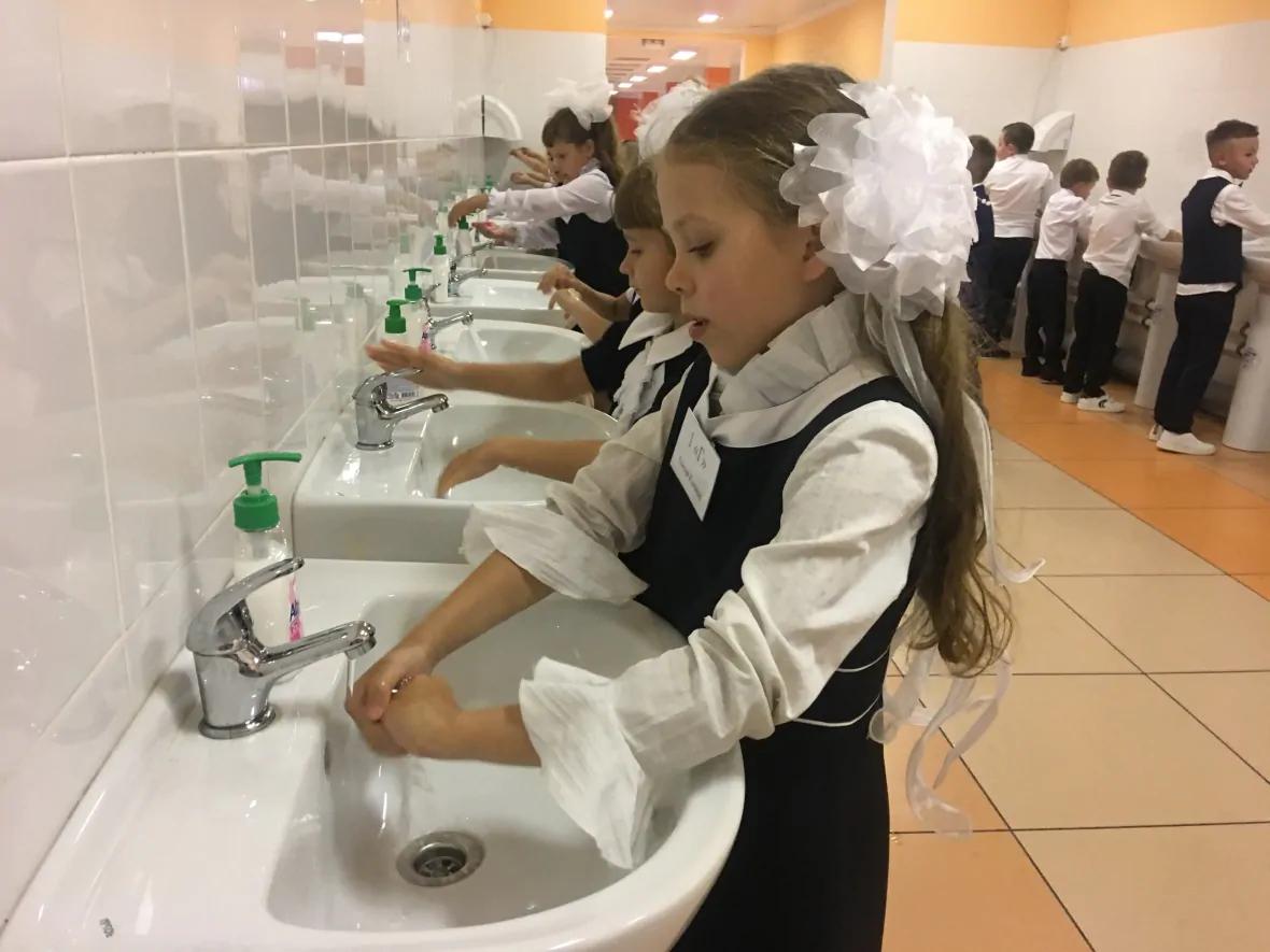 russia school 3