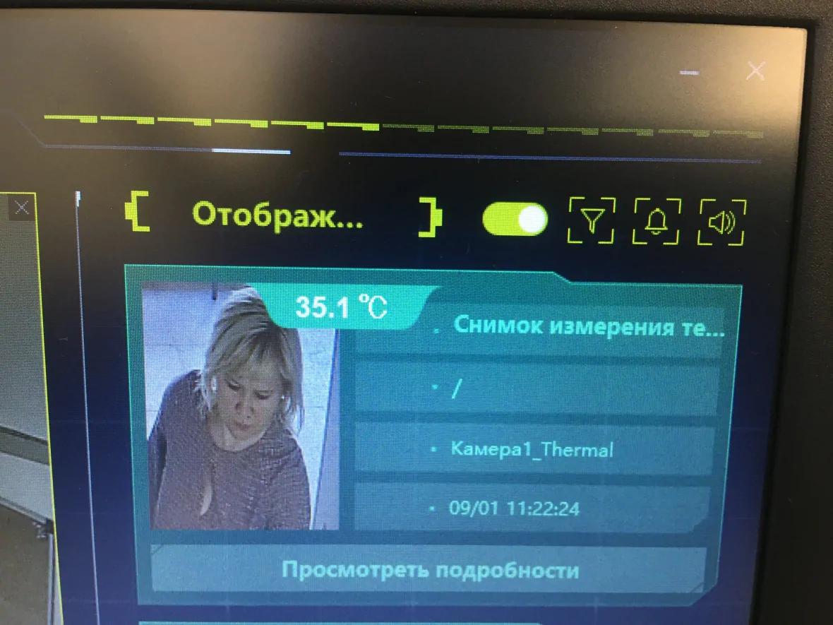 russia school 5