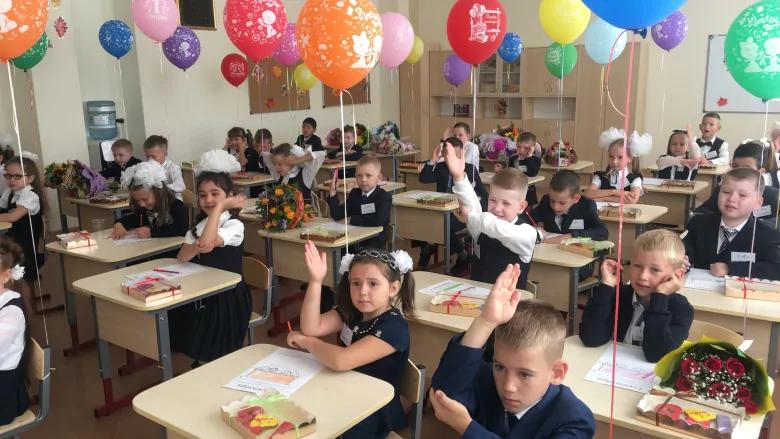 russia school