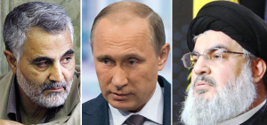 Pourquoi l'État profond US ne pardonnera pas à la Russie et à l'Iran