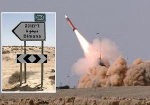 Missile près de Dimona : la 'somme de toutes les peurs' pour Israël, l'Axe de la Résistance prêt à la guerre
