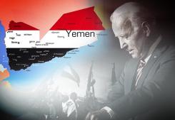 Yémen : malgré ses promesses électorales, Biden continue à soutenir la guerre