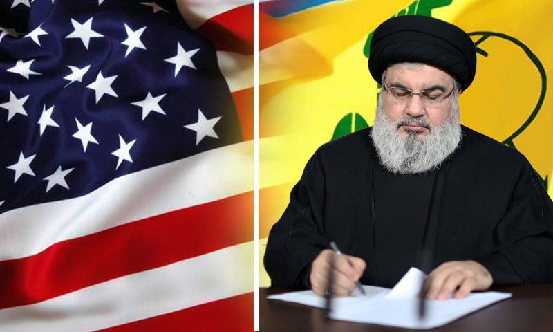 Nasrallah : l'Afghanistan est la pire débâcle de l'histoire des États-Unis, Biden veut y fomenter une guerre civile